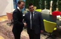 Климкин и глава МИД Австрии Курц обсудили роль миссии ОБСЕ в деэскалации конфликта на Донбассе