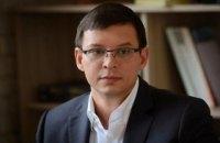 """Мураєв обзавівся партією-пустушкою і назвав її """"Наші"""""""