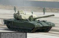 """Российские танки """"Армата"""" оборудовали туалетами"""