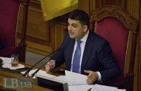 Рада не смогла назначить внеочередные выборы мэра Кривого Рога