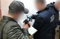 ГБР проводит обыски в НАБУ (обновлено)