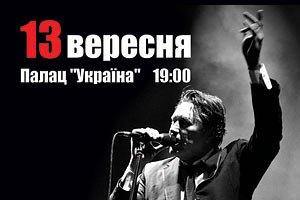 Брайан Ферри везет в Киев двух сыновей и тонны оборудования