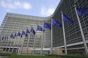 Бюджетный саммит Евросоюза закончился провалом