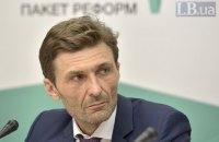 """Конкурс в Антикоррупционный суд напоминает """"черный ящик"""", - эксперт"""