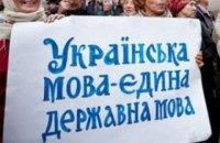 В День украинской письменности украинцы напишут радиодиктант