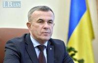 Глава Государственной судебной администрации Холоднюк освобожден от должности