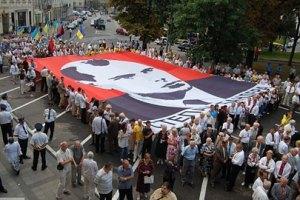 Во Львове проходит марш Бандеры