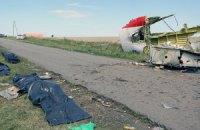 """Украинские диспетчеры советовали """"Боингу-777"""" подняться выше, - отчет"""