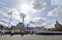 КГГА ограничит движение в центре Киева в День независимости