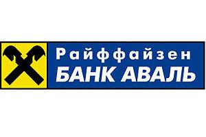«Райффайзен Банк Аваль» уволил зампреда правления