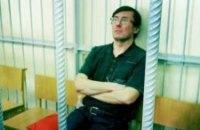 Возобновилось заседания суда над Луценко