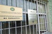 Влада Грузії звільнила начальників в'язниць