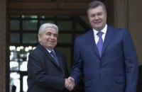 Кипр: официальный визит Президента Виктора Януковича