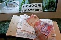 Нацкомісія виключила зниження комунальних тарифів