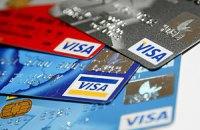 С банковских карточек украинцев с начала года украли 500 млн грн