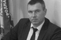 Прокуратура розкрила деталі загибелі співробітника Адміністрації президента