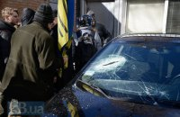 ГБР предъявило Чорновол подозрение в убийстве