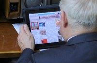 Проникновение интернета среди взрослых украинцев достигло 35%