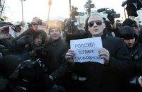 Суд відмовив російському опозиціонеру Удальцову у достроковому звільненні