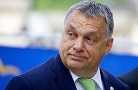 """Премьер Венгрии объявил о """"завершении эры российской газовой монополии"""""""
