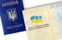 Сотрудницу харьковского вуза заподозрили в легализации незаконных мигрантов