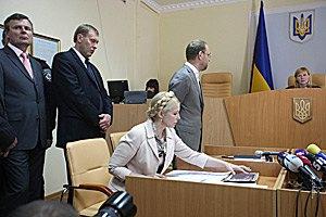 ГПУ не пустила Тимошенко в Харьков - та не пришла на допрос