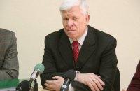 Вадатурский взял кредит на $30 млн