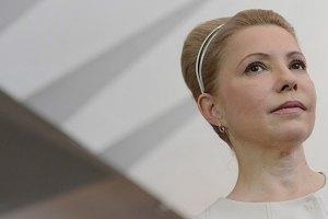 Тимошенко подякувала українцям за те, що проголосували