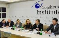 Референдум у Нідерландах - спроба зупинити євроінтеграцію України?