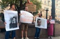 У Москві затримали 10 учасників акції в підтримку Сенцова