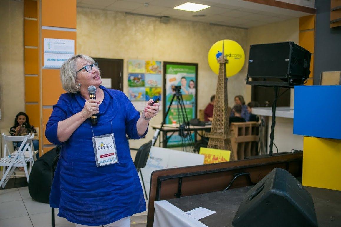 Елейн Міллер-Керес на EdCamp-2019