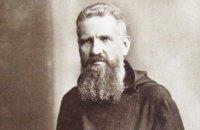 У Ватикані знайшли документ, який допоможе визнанню Андрея Шептицького праведником світу