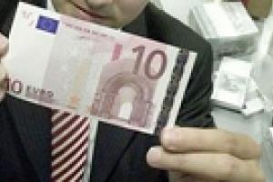 Украинцы назвали самую надежную валюту