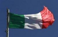 Посольство України висловило протест італійському журналу через позначення Криму як частини РФ