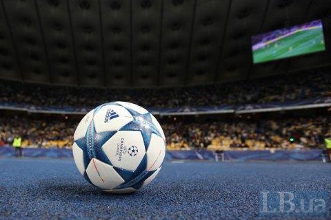 Київ виділив 25 млн гривень на проведення фіналу Ліги чемпіонів у травні 2018 року