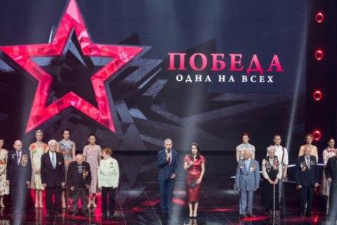 """Суд отменил 4 млн гривен штрафа для """"Интера"""" за концерт ко Дню победы в 2018"""