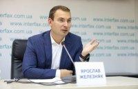 """У """"Голосі"""" заявили, що спроби відсторонити Железняка з посади голови фракції не мають юридичної сили"""