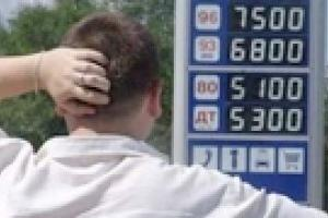 Цены на бензин  увеличиваются безосновательно