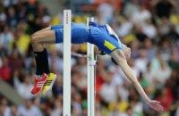 Прыгун Бондаренко вошел в тройку лучших атлетов Европы