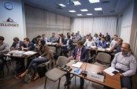 Українських підприємців відправлять на навчання в Berkeley