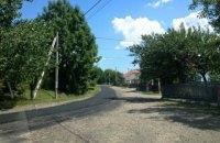 В Ивано-Франковской области начали делать дорогу к селу Бандеры