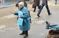 Як подолати бідність в Україні