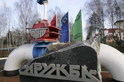 """Польша остановила транзит российской нефти по """"Дружбе"""""""