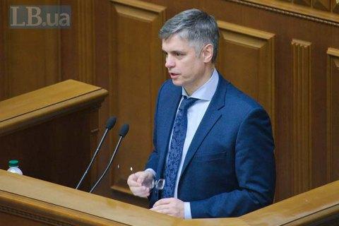 Пристайко прокомментировал слухи об отставке