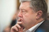 """Порошенко обговорив з главою фармацевтичної компанії """"Ля Рош"""" протидію коронавірусу в Україні"""