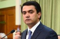 Син президента Таджикистану очолив парламент