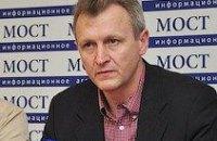 Закон о красном знамени разделит Украину и украинцев, - БЮТ
