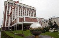 Контактная группа по Донбассу начала заседание в Минске