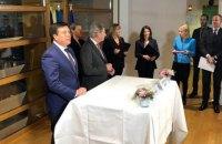 ЕС выделил Украине 54 млн евро на Фонд энергоэффективности