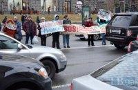Протестувальники вдруге за тиждень перекрили Хрещатик біля КМДА